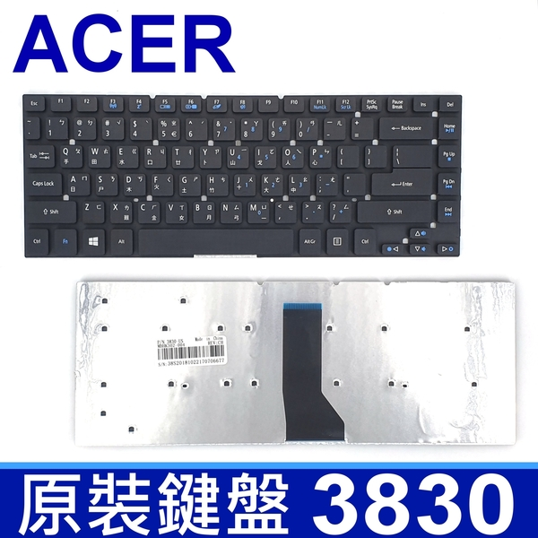 ACER 宏碁 3830 繁體中文 筆電 鍵盤 E5-472G P245 P246 P246M MS2376 NV47