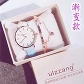 女神氣質手錶時尚款女新品新款韓式簡約潮流學生時尚裝飾石英流行女錶(送手鏈)
