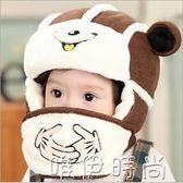兒童帽 寶寶嬰兒童男女雷鋒帽冬季加絨保暖護耳帽帶口罩兩用帽子0-5歲用 時尚新品