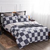 【夢工場】魅力綻放精梳棉薄被套床包組-加大
