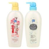 YOKO 沐浴乳 500mL 北海道牛奶/膠原蛋白  ◆86小舖◆