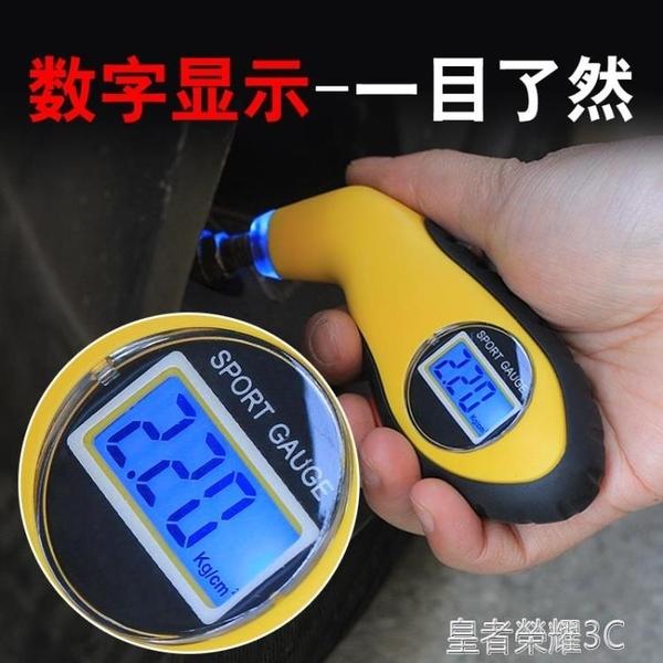 胎壓錶 高精度監測儀檢測外置錶數顯胎壓錶汽車輪胎氣壓錶胎壓計監測器 年終鉅惠