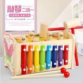 嬰兒玩具 幼兒童益智打地鼠玩具嬰兒寶寶敲打大號一歲半1-2-3歲男女孩寶寶 七夕情人節
