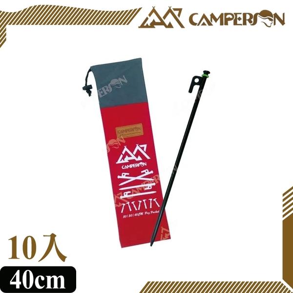 【Camperson 螢光黑釘 40CM(10支裝)】CS10208/露營/露營用具/露營釘/帳篷釘