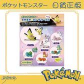 神奇寶貝咬線器 寶可夢充電線保護套 日本現貨(隨機1入)SANX-05-454