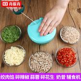 手拉式剝蒜泥器碎菜多功能切菜器小旋風料理機壓蒜器