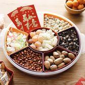 超值精選水果盤日本進口干果盤分格帶蓋糖果盤干果盒客廳零食盤瓜子盤創意水果盤下殺8折