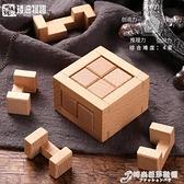 越獄puzzle魯班鎖孔明鎖空間思維益智高智商學生腦力開發智力玩具 時尚芭莎