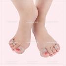 腳趾分趾器(矽膠材質)足尖保護[86714]
