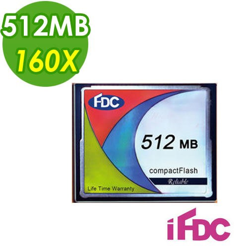 《 3C批發王 》 台灣數位 FDC CF 512M 512MB 160X 高速卡 終身保固 25MB/s讀取 工業用設備 單眼相機適用