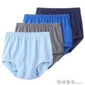 4條裝 純棉男士三角褲頭全棉中老年高腰100%棉檔老人內褲衩短褲頭 西城故事