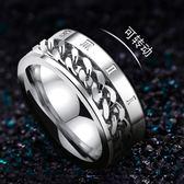 鈦鋼男士戒指 時尚韓版食指環個性