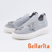 bellarita.華麗蝴蝶水鑽針織休閒鞋(0402-85灰色)
