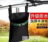 機車包 電動車掛包摩托車掛物包電瓶自行車儲物收納袋置物小掛包手機袋子 韓菲兒
