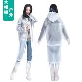 男女連體雨衣成人徒步戶外防雨全身防水長款旅行登山便攜透明雨披 居享優品
