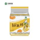 【平鎮區農會】秈米棒(蛋黃口味) 180公克/包