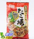 [COSCO代購] 促銷至11月18日 W560071 Showa 冷凍章魚燒 60顆 (2入)