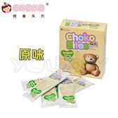 CHOKO 俏菓原味米餅(盒)