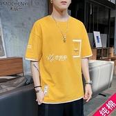 短袖T恤 短袖男士純棉港風t恤夏季學生青潮流寬鬆圓領體恤男
