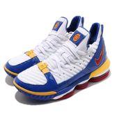 Nike Lebron XVI SB EP Superman 白 藍 16代 襪套式 氣墊 籃球鞋 男鞋 運動鞋【PUMP306】 CD2450-100