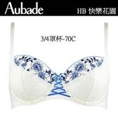 Aubade-快樂花園3/4罩蕾絲薄襯內衣(白)HB