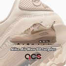 Nike 休閒鞋 Air Max 90 Surplus 沙色 橘 麂皮 男鞋 Codura 軍規抗撕裂材質 【ACS】 CQ7743-200