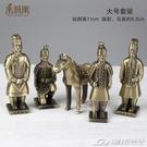 工藝品金屬兵馬俑擺件旅遊紀念品創意出國禮品  潮流前線