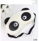 TwinS超夯熊貓眼罩【款式隨機發】