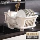 廚房置物架放碗筷收納盒裝碗碟盤家用碗架瀝水架臺面碗柜收納架子 安妮塔小舖