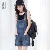 大碼牛仔吊帶短褲女寬鬆學生韓版高腰寬管學院風可愛連身褲 格蘭小舖