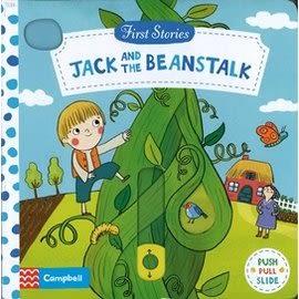【 First Stories 童話故事(幼兒版)】JACK AND THE BEANSTALK /操作書 (傑克與碗豆)