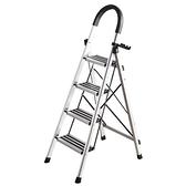 折疊梯 鋁合金梯子家用折疊室內多功能梯子人字梯樓梯爬梯不銹鋼扶梯子