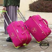 拉桿包 旅行包拉桿包女手提男大容量行李包旅游包袋 zone  ~黑色地帶