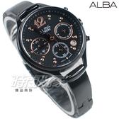 ALBA雅柏錶 優質女孩 藍寶石水晶鏡面 三眼多功能計時碼錶 不銹鋼 女錶 IP黑電鍍 AT3F19X1 VD53-X335SD