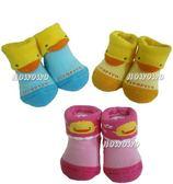 黃色小鴨 造型毛巾襪 88236 好娃娃