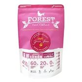 【寵物王國】森鮮天然無穀低敏-全貓鴨肉配方1磅(450g)