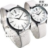 KEZZI珂紫 情人對錶 時尚羅馬設計腕錶 對錶 皮革錶帶 白色 情侶對錶 KE1338白大+KE1338白小