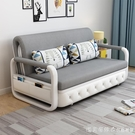 實木可摺疊沙發床1.2/1.5米多功能客廳小戶型雙人兩用可儲物沙發 NMS漾美眉韓衣