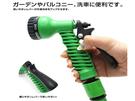 第二代高壓彈力伸縮水管-7段式水槍【SV7037】BO雜貨
