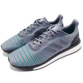 adidas 慢跑鞋 Solar Drive M 藍 黑 BOOST中底 基本款 男鞋 運動鞋【PUMP306】 AC8133