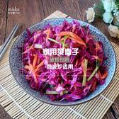 日式陶瓷餐具套裝7英寸盤子深菜盤創意釉下彩家用圓形碟子 卡布奇诺