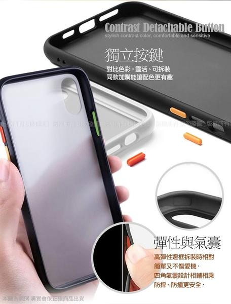 Dapad for iPhone 12 / 12 Pro 6.1吋 / 12 Mini 5.4吋 / 12 Pro Max 6.7吋 極致耐衝擊防摔殼 請選型號與顏色