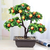 仿真綠植塑料花水果假果樹小盆景盆栽蘋果橘子桃子家居擺放·享家