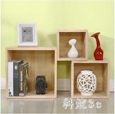 展示櫃 實木落地方格子收納盒自由組合小書架兒童書櫃儲物櫃置物架JA8419『科炫3C』
