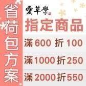 愛草學手工皂 滿1500元即贈 LHS 天然艾草肥皂 家庭用5入組*1