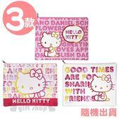 〔小禮堂〕Hello Kitty 皮質網格拉鍊資料袋《3 款 粉白》收納袋文件袋4710150 21159