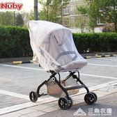 嬰兒床兒童寶寶游戲床家用推車蚊帳網紗通用透氣防曬防蚊ATF  三角衣櫃