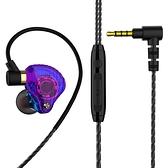 QKZ SK3 入耳式耳機 帶麥 線控 手機 電腦 遊戲 運動通用