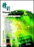 二手書博民逛書店《精彩Visual Basic .NET2003程式設計》 R2