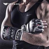 半指拳擊手套散打格斗UFC拳套成人搏擊訓練MMA拳擊套打沙袋泰拳套